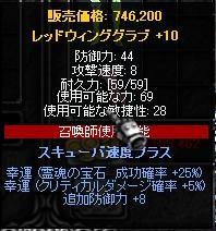 mu2009-29-33.jpg