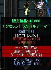 mu2009-29-34.jpg