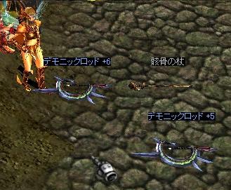 mu2009-29-37.jpg