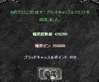 mu2009-29-8.jpg