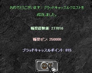 mu2009-30-2.jpg