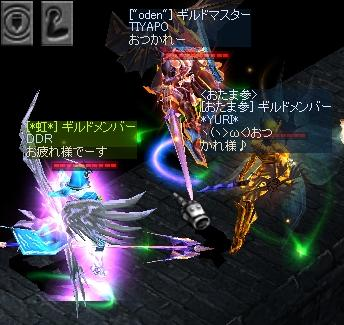 mu2009-30-3.jpg