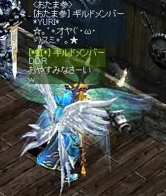 mu2009-30-6.jpg