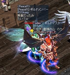 mu2009-31-13.jpg