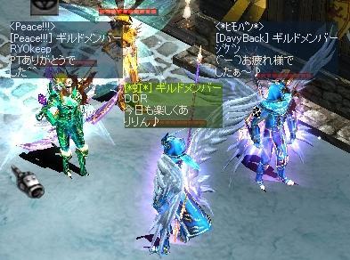 mu2009-32-13.jpg