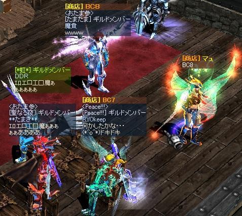 mu2009-32-3.jpg