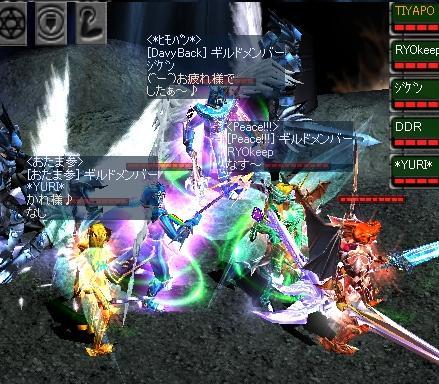 mu2009-33-8.jpg