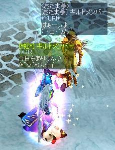 mu2009-34-11.jpg