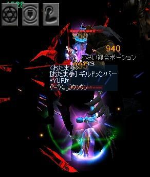 mu2009-34-5.jpg
