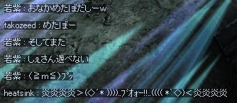 mu2009-35-14.jpg