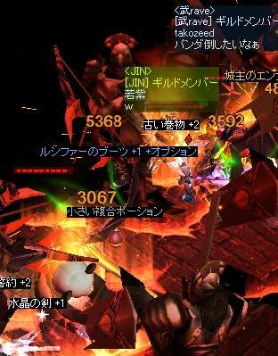mu2009-35-29.jpg