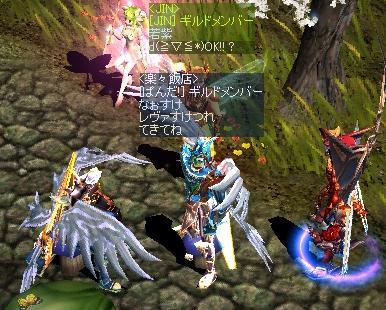 mu2009-35-47.jpg