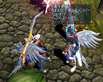 mu2009-35-52.jpg