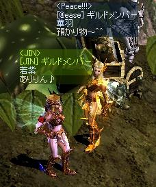 mu2009-36-12.jpg