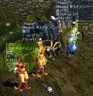 mu2009-36-14.jpg