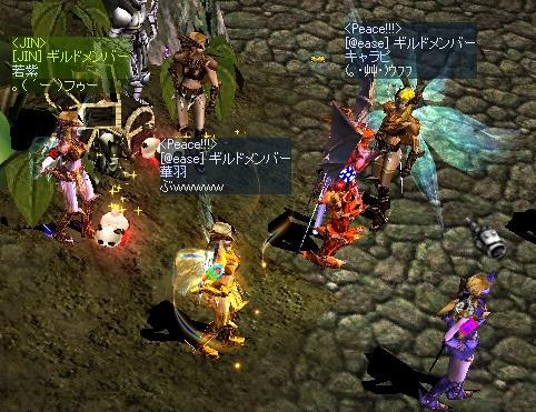 mu2009-36-26.jpg