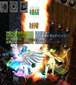 mu2009-36-4.jpg