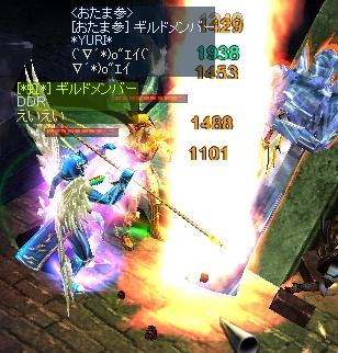 mu2009-36-6.jpg
