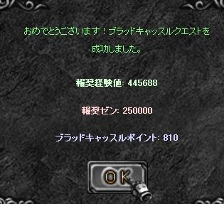 mu2009-36-8.jpg