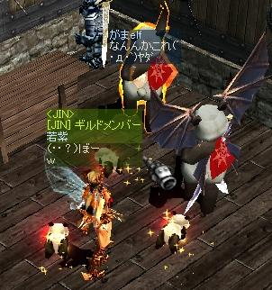 mu2009-37-26.jpg