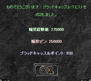 mu2009-40-12.jpg
