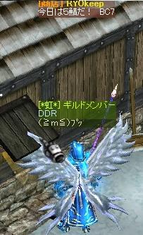 mu2009-40-2.jpg