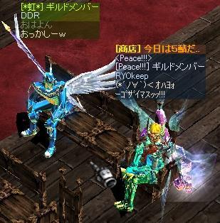 mu2009-40-3.jpg