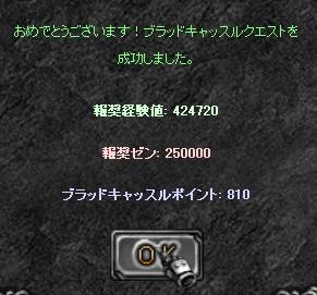 mu2009-40-30.jpg