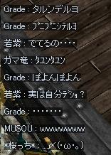 mu2009-41-7.jpg
