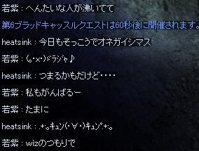 mu2009-43-15.jpg