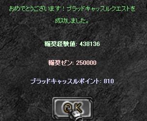 mu2009-43-19.jpg