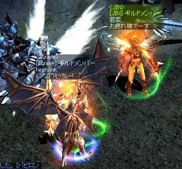 mu2009-43-20.jpg