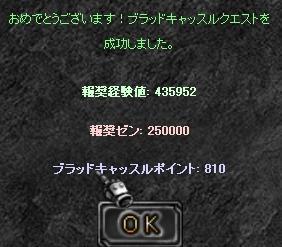 mu2009-44-13.jpg