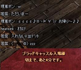 mu2009-44-4.jpg