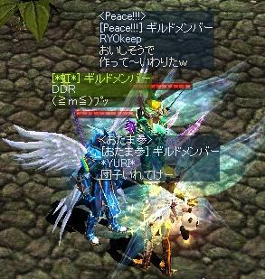 mu2009-45-22.jpg