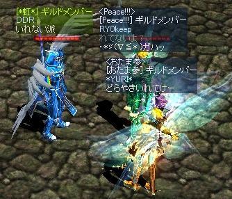 mu2009-45-23.jpg
