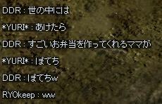 mu2009-45-24.jpg