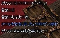 mu2009-45-28.jpg