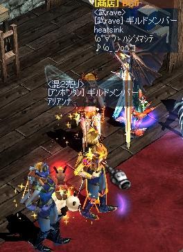 mu2009-45-36.jpg