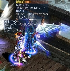 mu2009-45-43.jpg