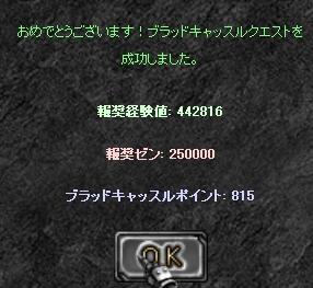 mu2009-45-48.jpg