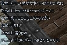 mu2009-45-50.jpg