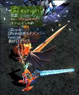 mu2009-46-25.jpg