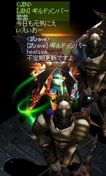 mu2009-46-27.jpg