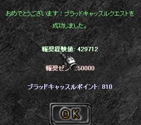 mu2009-46-31.jpg