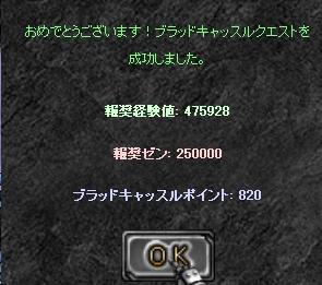 mu2009-46-4.jpg