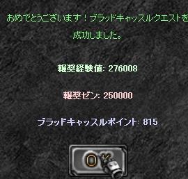 mu2009-48-11.jpg