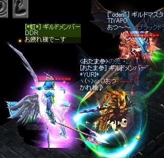 mu2009-48-12.jpg