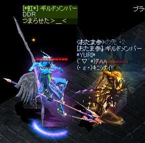 mu2009-48-13.jpg