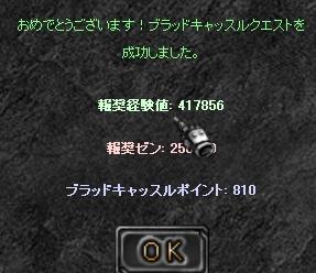 mu2009-48-28.jpg